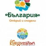 Bulgaria şi scandalul brandului turistic