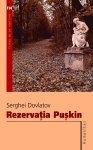 Rezervatia Puskin