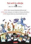 """Noi serii in colectia """"Biblioteca Polirom"""": Esential, Actual, Junior"""