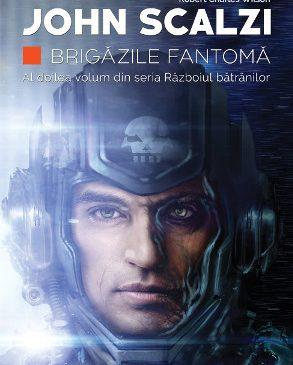 Brigazile Fantoma