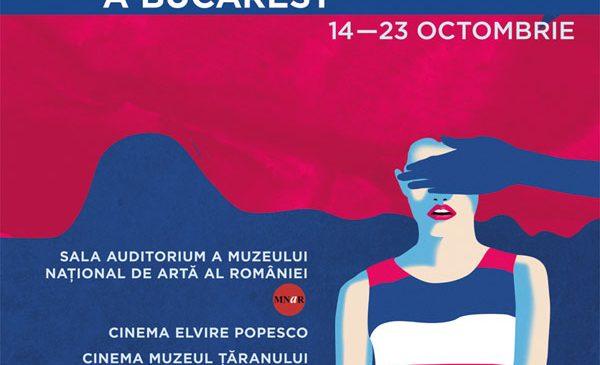 Începe Les Films de Cannes à Bucarest! Peste 6000 de bilete vândute în avans