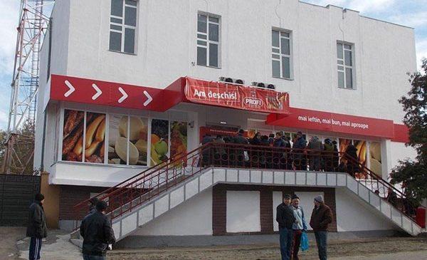 Nimic neobișnuit deja: PROFI a mai inaugurat cinci magazine