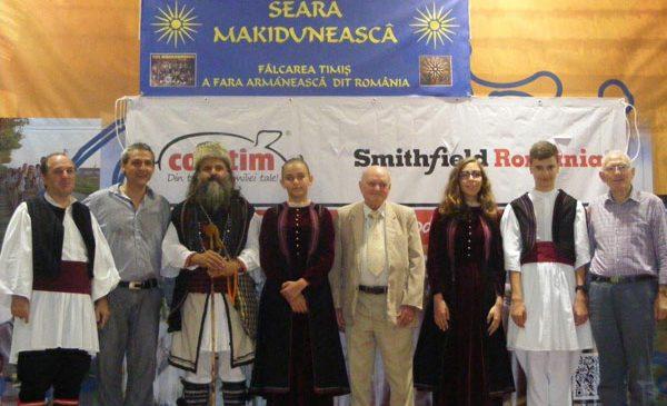 """De 9 ani, Smithfield sprijină tradiţiile şi obiceiurile locale din judeţele Timiş şi Arad în cadrul programului """"Fii unul dintre noi"""""""