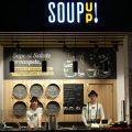 Soup Up! deschide un soup bar premium în ParkLake Shopping Center