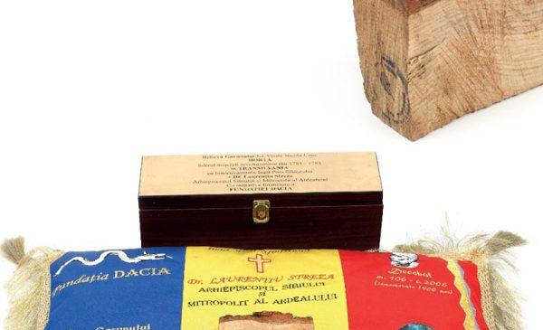 Istoria unei colecţii. Colecţia unei istorii