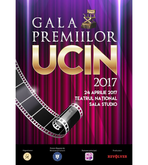 gala-ucin2017