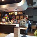 kfc-coffee-corner