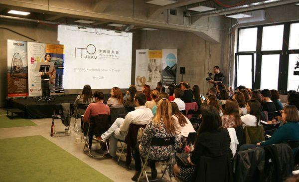 """Conferinţa """"De-a arhitectura TALKS"""" şi Gala Voluntarilor De-a arhitectura"""