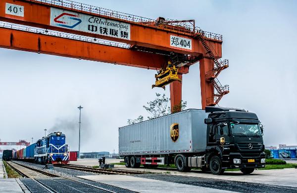 UPS serviciu feroviar China-Europa