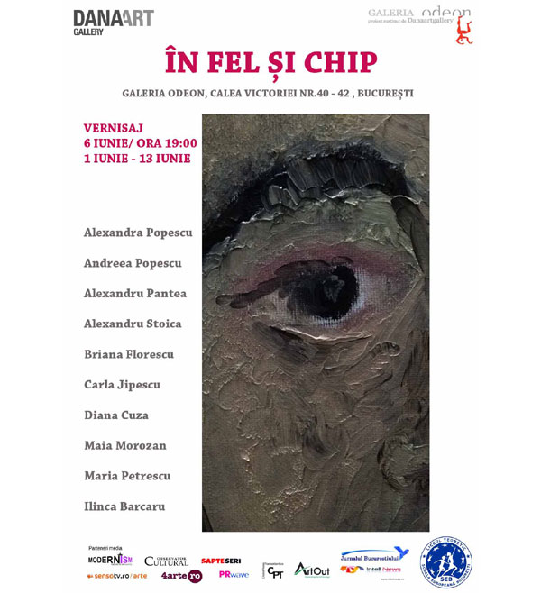 afis-in-fel-si-chip