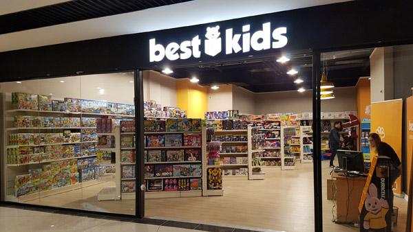 BestKids deschide primul magazin offline de jucării și articole pentru copii