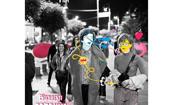 NexT 11 – o nouă direcție de vizual, o nouă generație de cineaști
