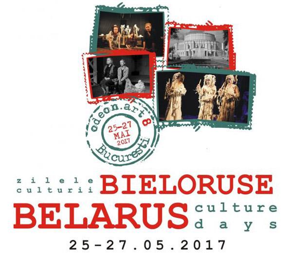 odeon_zilele-culturii-bieloruse