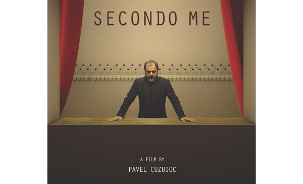 SECONDO ME, un documentar de Pavel Cuzuioc, la  HOTDOCS