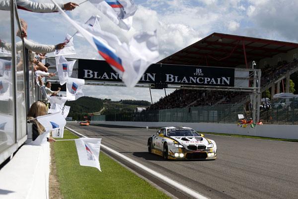 Spa-Francorchamps, Rowe Racing