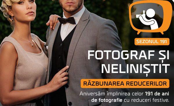 """F64 lansează campania """"Fotograf și neliniștit – sezonul 191 – Răzbunarea Reducerilor"""""""