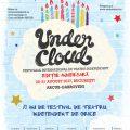 Poster Undercloud 10