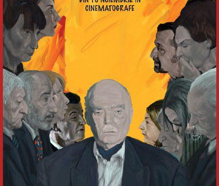 ANIVERSAREA, cel mai nou film semnat de Dan Chișu, poate fi văzut de vineri în premieră în cinematografe