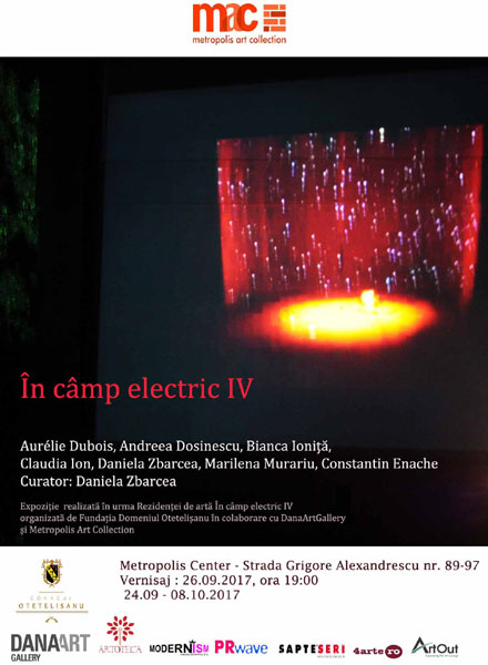 afis In camp electric IV