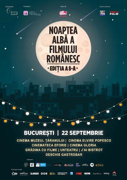 afis Noaptea Alba a Filmului Romanesc 2017