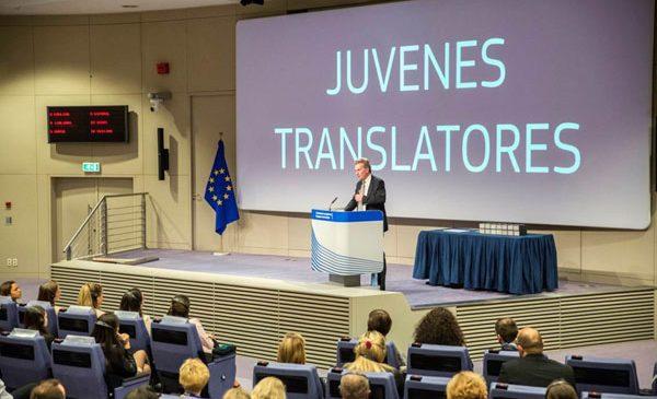 Tinerii traducătorii își vor testa cunoștințele în cadrul concursului anual al Comisiei Europene