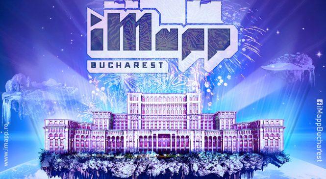 iMapp Bucharest: spectacole de video mapping și concert Pink Martini