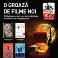 Cinema City, Halloween, oferta nationala