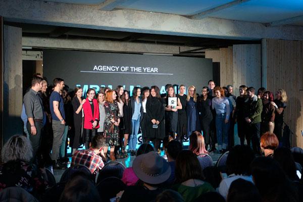 Castigatorii Internetics 2017, Agency of the Year