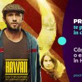 Concurs Hawaii PRO CINEMA