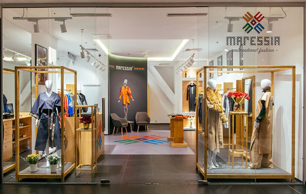 Magazin Maressia, Cocor Shopping Center
