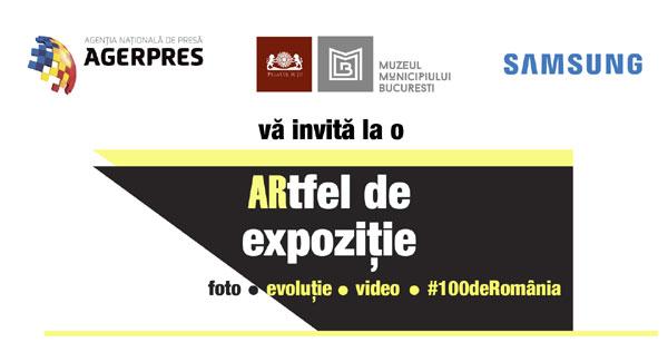 AGERPRES, Muzeul Municipiului București și Samsung vă invită la o ARtfel de expoziție