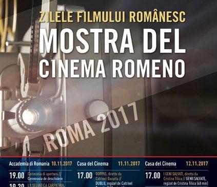 ProCult – Zilele Filmului Românesc 2017 la Roma