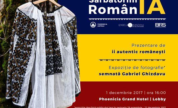 Sărbătorim RomânIA!