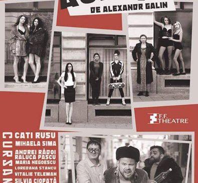 """În această seară la """"Centru"""", FF Theatre prezintă """"Audiția"""", spectacolul absolvenților FF Theatre Academy"""