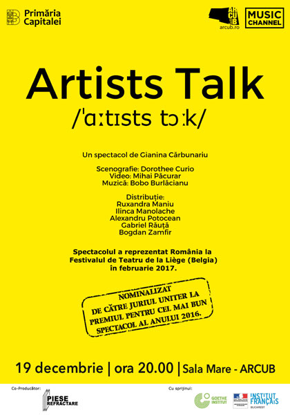 afis Artists talk