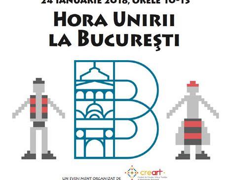 """Primăria Municipiului București organizează evenimentul """"Hora Unirii la București"""""""