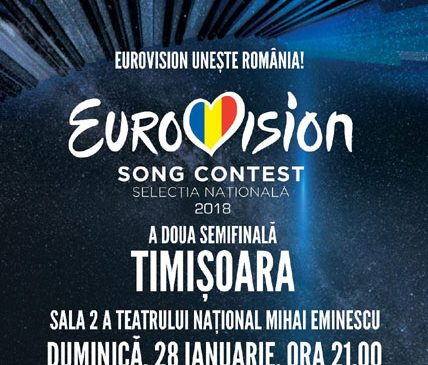 Recitaluri de muzică rock, hituri sârbeşti şi acorduri rromanes, la a doua semifinală Eurovision România