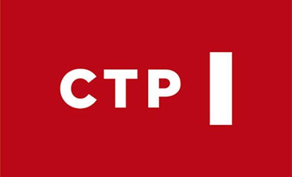 CTP semnează un acord de finanțare în valoare de 1,9 miliarde euro, în cea mai mare tranzacție financiară a anului de pe piața imobiliară din Europa Centrală și de Est