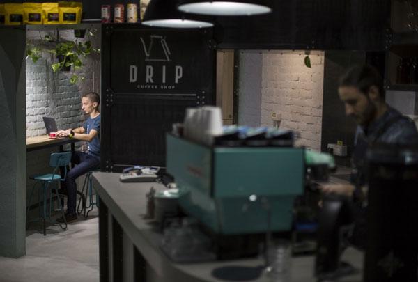 DRIP Coffee Shop8259 a