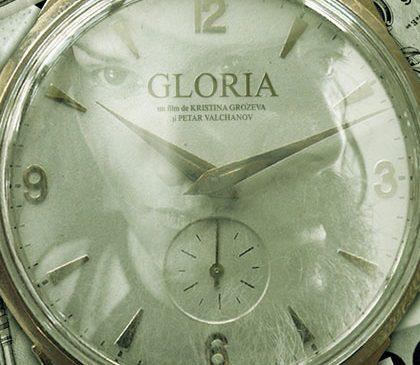 """""""Gloria"""" unei fapte bune (și decăderea ei), din 26 ianuarie în cinematografe"""