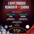 afis Light Bridge