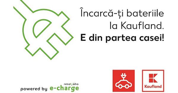 Card incarcare gratuita, Kaufland Romania, Reteaua e-charge
