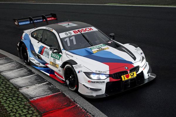 Design pentru campioni. BMW Motorsport reinterpreteaza culorile BMW M traditionale pentru sezonul 2018