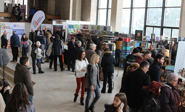 Radio România și Gaudeamus alungă iarna din Craiova