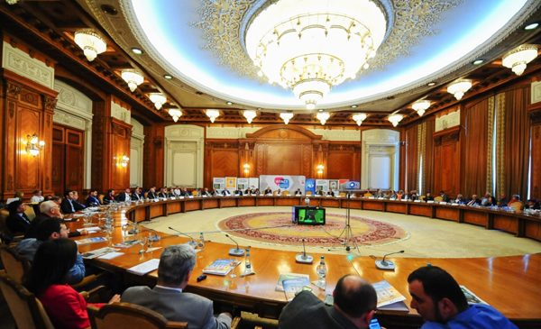 Mecanisme pentru Susținerea Competitivității Companiilor Energo-Intensive din Industria Românească