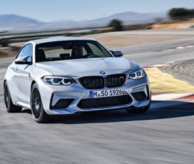 Noul BMW M2 Competition