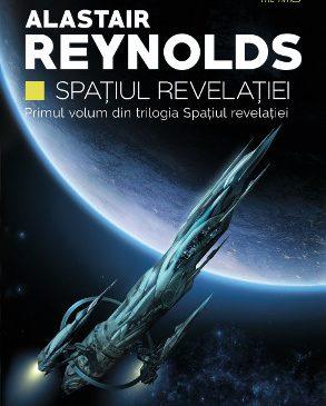Spațiul Revelației