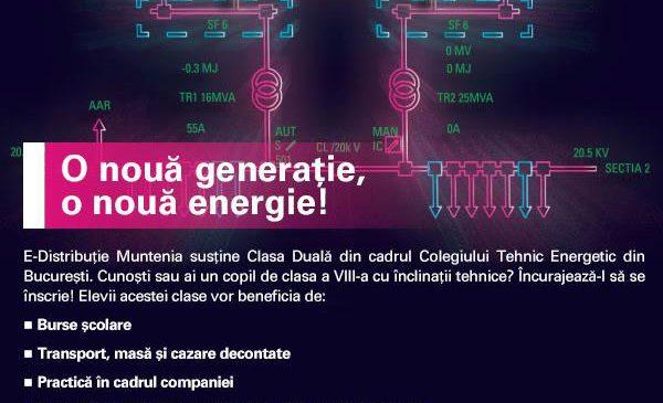 E-Distribuție Muntenia susține o clasă în sistem dual pentru tineri electricieni la Colegiul Tehnic Energetic București