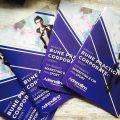 manual Bune practici corporate
