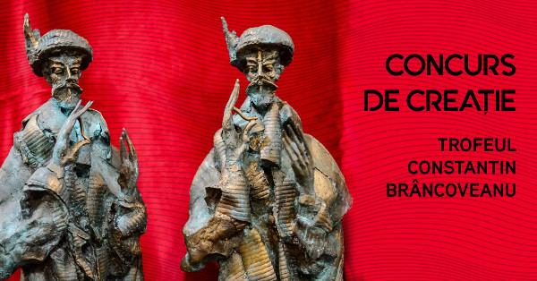 Fundația Alexandrion: Zeci de artiști au intrat în cursa de 7.000 de euro pentru crearea noului trofeu Constantin Brâncoveanu
